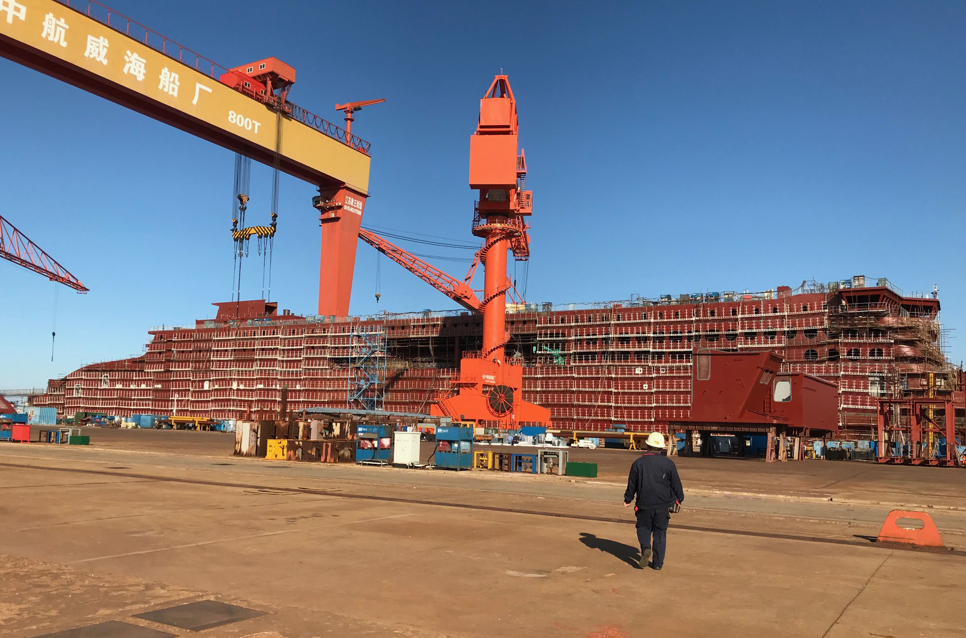 Stena E-Flexer - Avic Weihai Shipyard #2